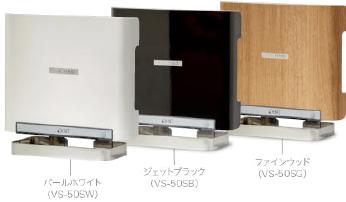 イメージ画像:業務用室内専用オゾン発生装置